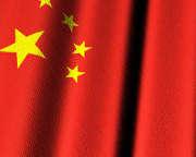 drapeau-chine-étoiles