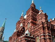 russie-moscou-monuments