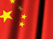 En Chine, des orphelins couverts pour leurs frais de sant�