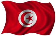 La Tunisie innove en mati�re de service social