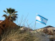 Santé en Israel : bien préparer son voyage