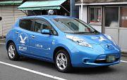 Les ventes de voitures électriques à la hausse