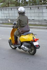 moto prévention jeunes conducteurs